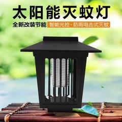 太阳能杀虫灯户外果园灭虫灯灭蚊器田间黑光灯捕诱虫灯养殖农用