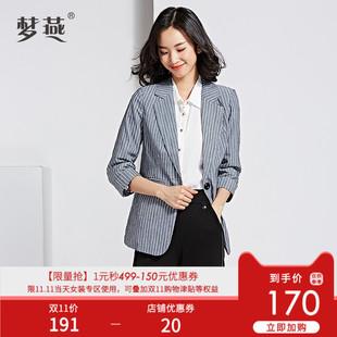 夢燕秋季新品女裝時尚西服氣質休閑簡約顯瘦大碼媽媽裝AA05A8027