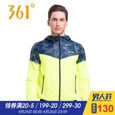 361 degrees official men's spring and autumn new coat 361 men's single jacket sports windbreaker male