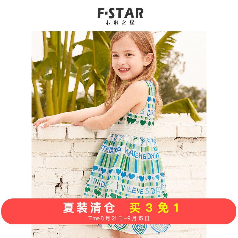 未来之星童装女童连衣裙夏季儿童2018夏装新款中大童女孩公主裙子