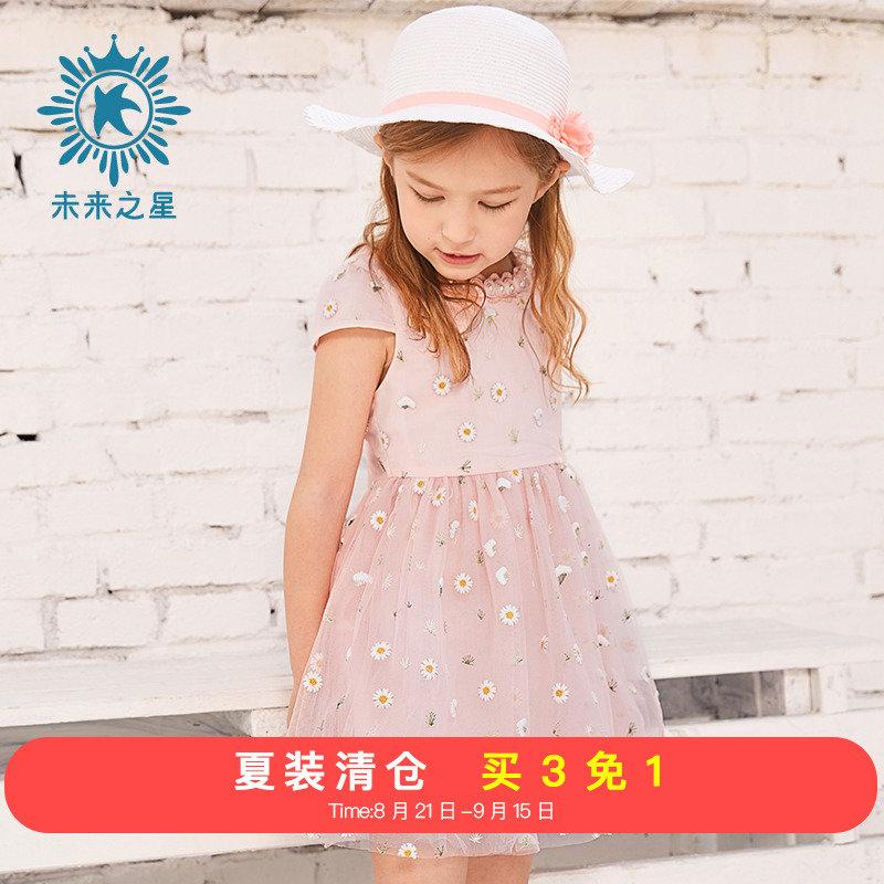 未来之星女童连衣裙夏装2018新款童装中大童裙子儿童公主裙子夏季
