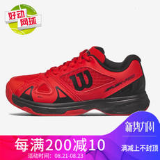 Wilson Weir wins children's tennis shoes summer teen boys and girls breathable wear RUSH professional sports shoes