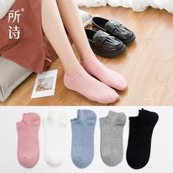 所诗袜子女士短袜纯棉低帮浅口船袜可爱花边袜夏季薄款女袜