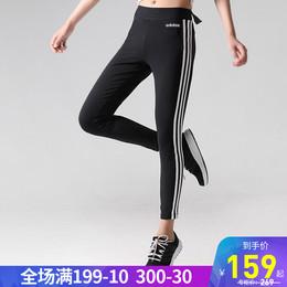 阿迪达斯女裤2019新款健身弹力打底训练透气运动紧身长裤子DP2389