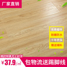 Factory direct laminate wood flooring wear-resistant waterproof and environmental protection imitation wood gray home geothermal retro 12mm
