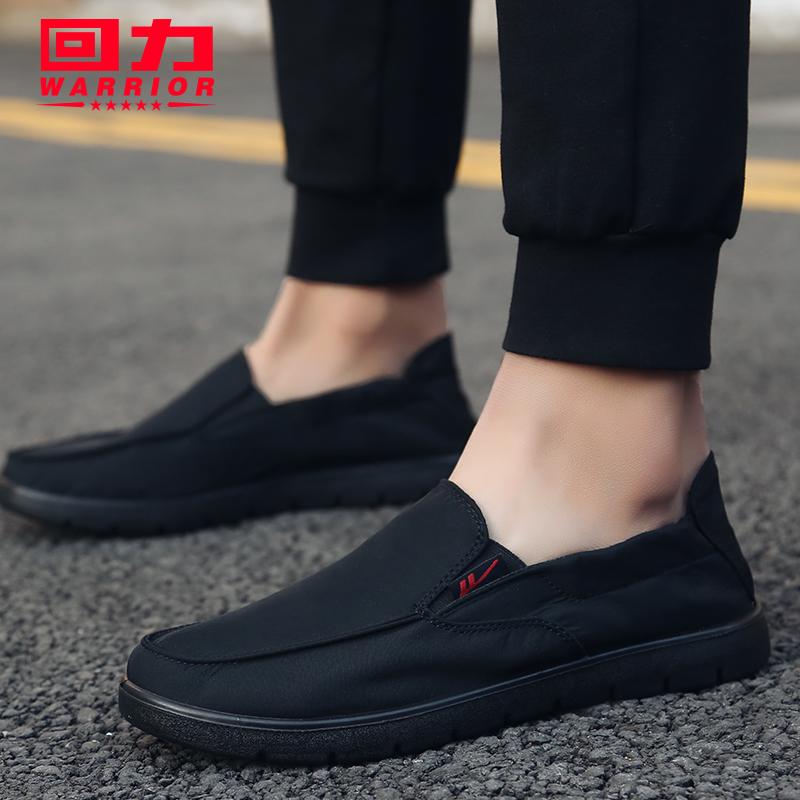 回力男鞋帆布鞋2019夏季透气一脚蹬懒人鞋子男士老北京布鞋休闲鞋