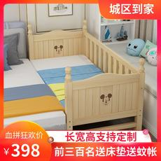 Customized solid wood crib stitching big bed boy girl child bed princess bedside bed widening Yanbian artifact