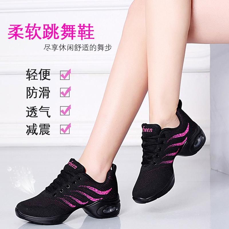 广场舞鞋水兵爵士鬼步夏季舞蹈鞋女成人中跟四季跳舞鞋子软底新款