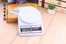 High-precision kitchen scales Household baking medicines Electronic kitchen scale manufacturers Electronic scales 0.1g