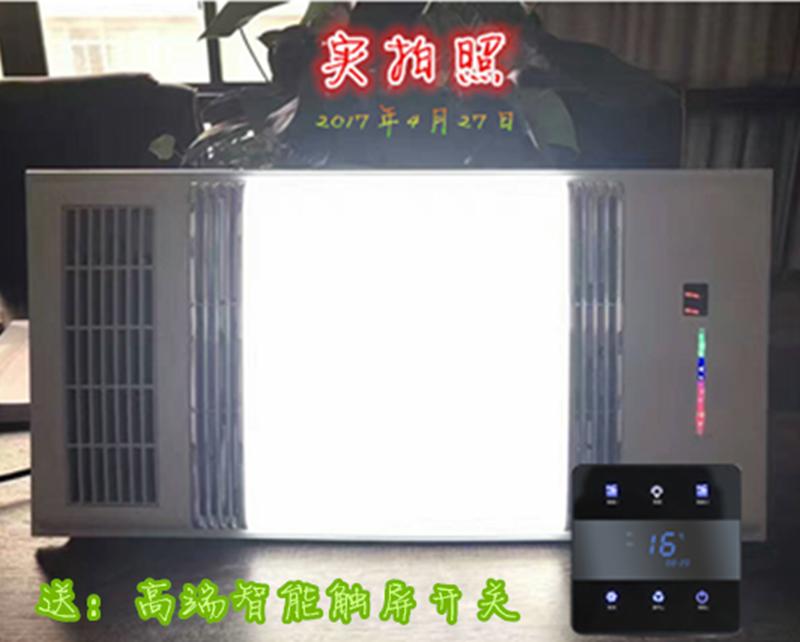 正品深圳欧普集成吊顶浴霸3060浴室卫生间多功能取暖器空调暖风机