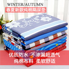 Adult new insulation pad thick waterproof leakproof oversized elderly care pad washable diaper elderly