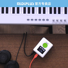 MiDiPLUS MiniEngine pro upgraded MIDI keyboard hard source synthesizer integrated sound source