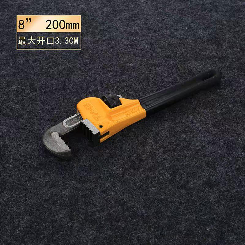美式重型管子钳 水管钳 圆管钳 钳 手虎钳 管子扳手安装
