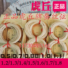 Huqiu special silk string chords old string chord string Jinghu string Banhu string three string string model optional