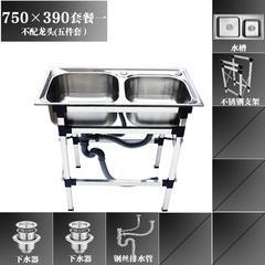 不锈钢单槽家用厨房加双槽带支架洗菜盆洗脸盆水池架水槽落地小号