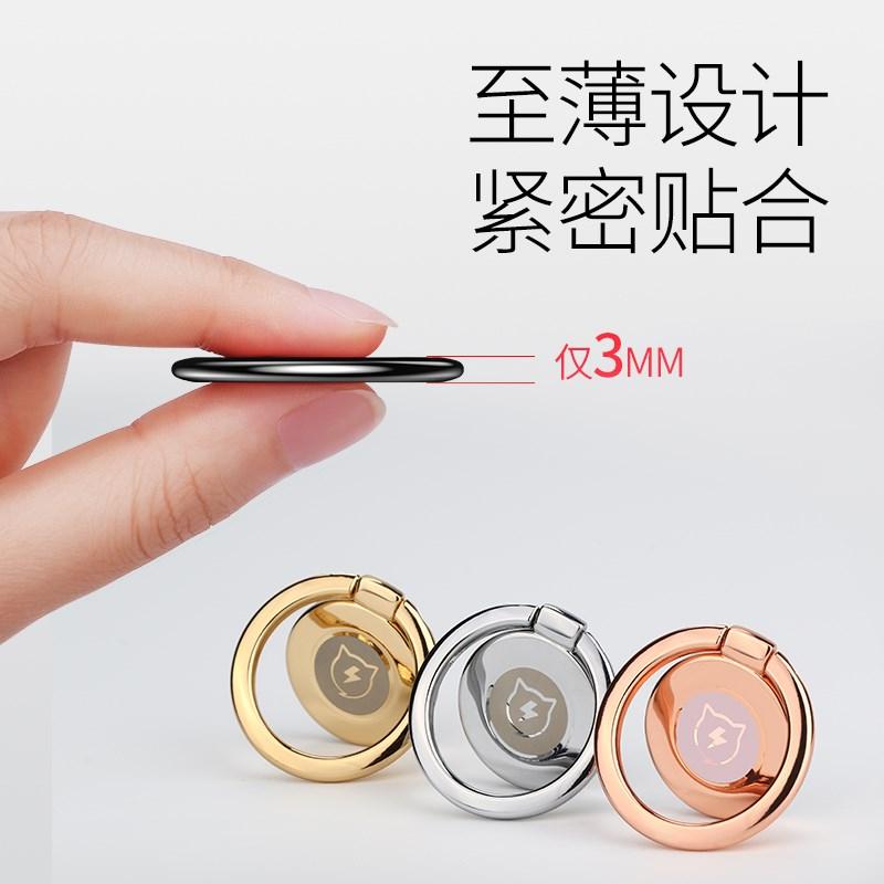 闪魔手机指环扣环支架8plus苹果x华为vivo手指扣环支驾oppo通用创