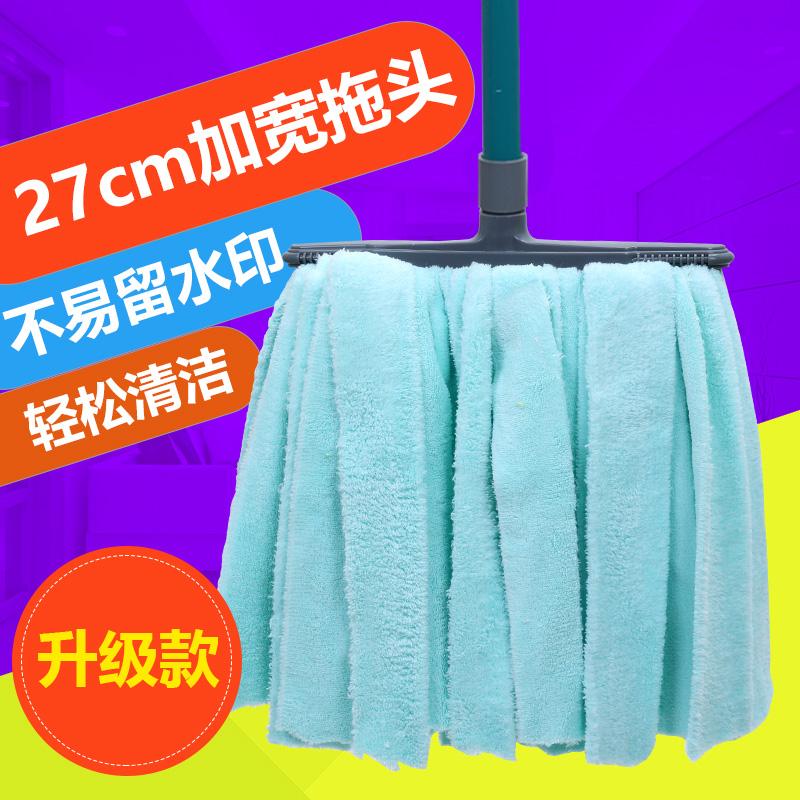 舒朗超细纤维宽拖 布条墩布吸水宽拖把 普通家用地板地拖棉拖包邮