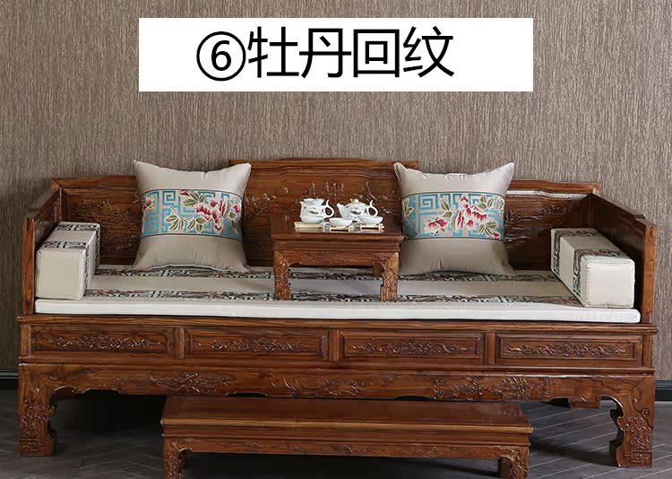 仿古典红木沙发坐垫中式家具座垫罗汉床垫海绵定做