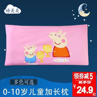 儿童枕头加长款3-6-10岁小学生幼儿园纯棉透气小孩宝宝四季通用夏