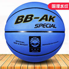 Student-specific basketball 5th 7th adult youth student gymnastics basketball practice basketball wholesale