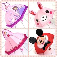 创意迷你玩具伞男女童跳舞伞卡通道具伞小雨伞小孩子儿童伞耳朵伞