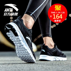 Anta official website flagship men's shoes sports shoes 2018 autumn and winter new leather running shoes casual shoes men's shoes