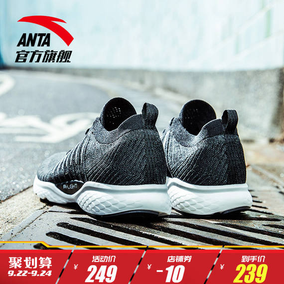 Anta men's shoes sports shoes 2018 autumn new hydrogen running 6 generations of breathable mesh surface lightweight running casual running shoes