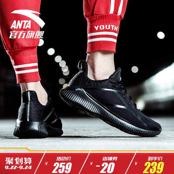 Anta men's shoes official flagship store 2018 autumn new men's student comfortable casual running shoes sneakers