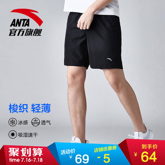 Anta sports shorts men 2018 summer new casual pants comfortable breathable black running five pants