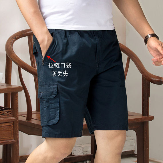 Summer middle-aged men's shorts loose cotton pants, daddy, middle-aged casual, five pants, wearing big pants