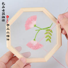 Gift girl Xiang embroidery handmade embroidery diy beginner double-sided material package homemade self-embroidering kit Chinese style living room