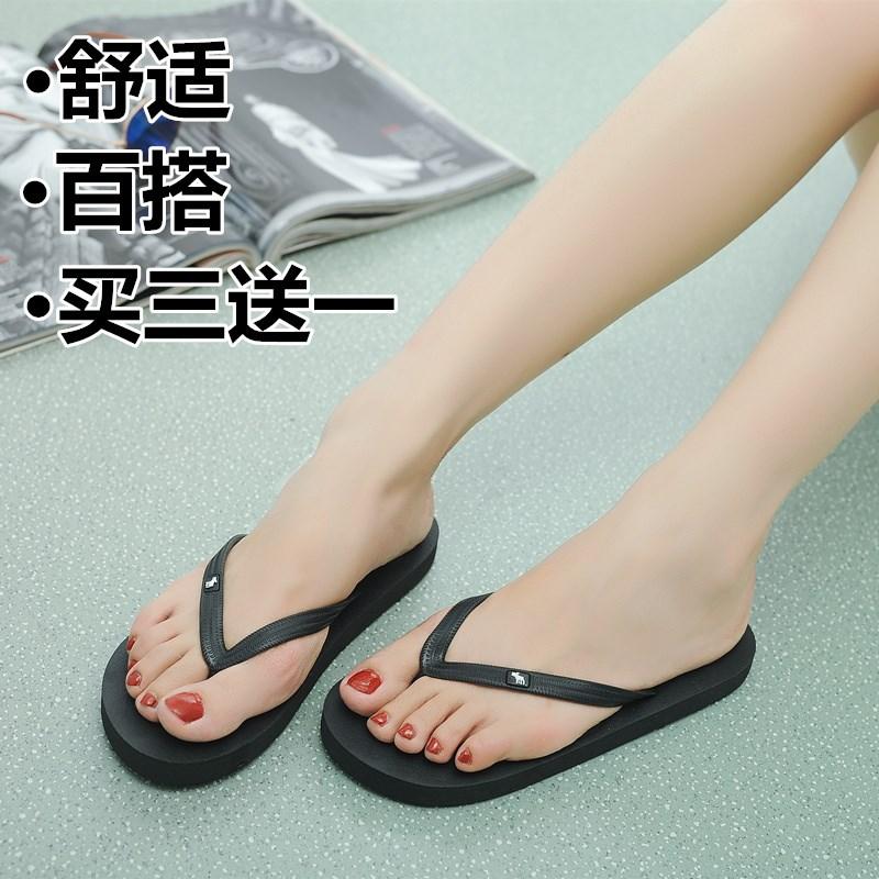 韩版人字拖女学生居家女士平跟新款防滑沙滩鞋休闲时尚纯色卡通潮