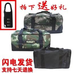 包邮 迷彩包 07前运包 运行包 黑色留守袋 手提行李包