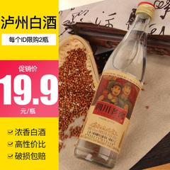 泸州42度浓香型白酒四川老窖酒480ml怀旧版国产低度粮食酒