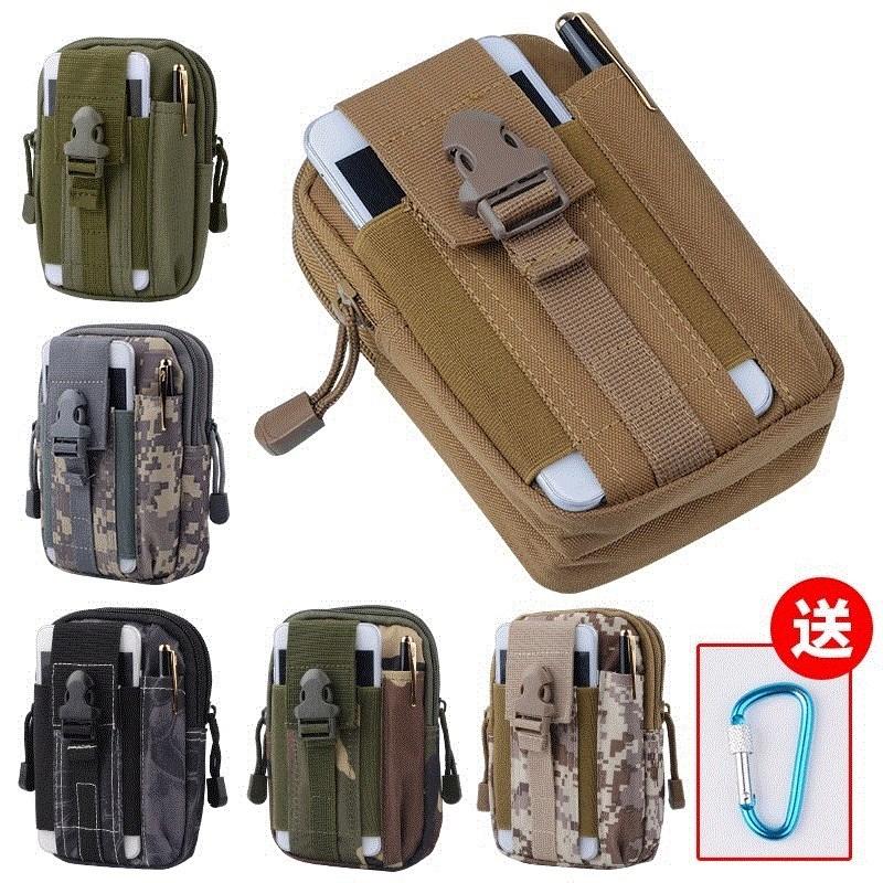 男士包腰包包可穿皮带户外运动休闲工作迷你小包多功能挂包