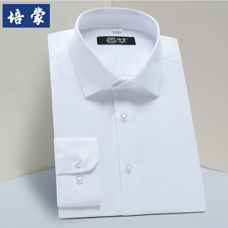 培蒙长袖衬衫男白衬衣修身商务休闲上班职业正装韩版免烫衬衣