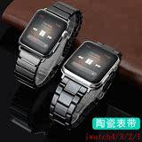 陶瓷表带apple watch1/2/3/4代s3手表链女38mm42潮男士iwatch腕带