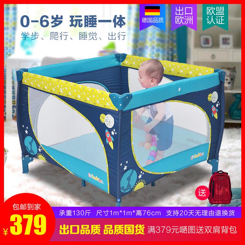 可折叠婴儿床爬行学步多功能游戏床新生儿宝宝围栏床便携式收纳床