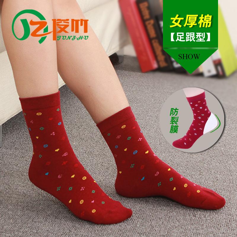 俊竹脚裂袜子护脚袜 防裂袜防脚后跟干裂足裂袜子 男女厚棉足跟型