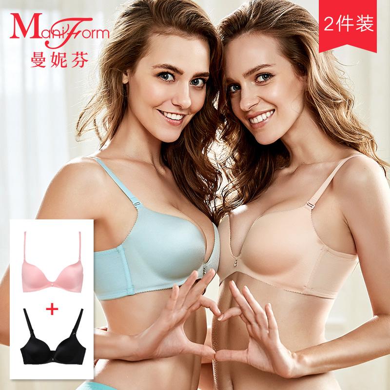 曼妮芬2件装无钢圈文胸舒适无痕舒适美背调整侧收副乳女士内衣