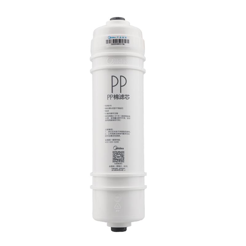 美的M6净水器PP棉滤芯MRC1586A-50G MRC1686A-50G净水机滤芯配件