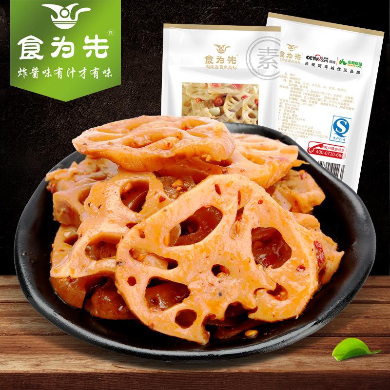 食为先素菜下饭菜微辣萝卜丝藕片海带豆角湖南休闲开胃特产小吃