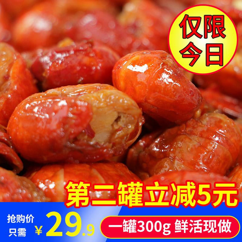 小龙虾尾罐装即食熟食麻辣小海鲜十三香蒜蓉香辣虾球虾尾小吃零食