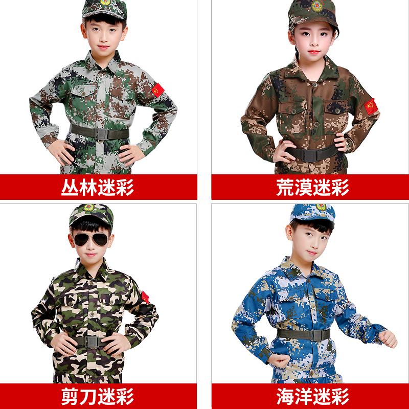 儿童迷彩服套装男童野战特种兵夏令营小学生幼儿园军训军装演出服
