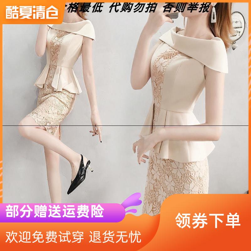 有女人味的蕾丝连衣裙2019夏天流行裙子女名媛小香风气质收腰显瘦