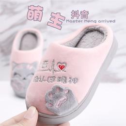冬季儿童棉拖男女情侣家居家室内保暖棉鞋可爱小孩宝宝加绒棉拖鞋