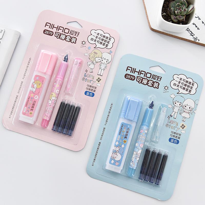 可擦可换钢笔墨水礼盒套装儿童奖品礼品专用学生练字钢笔文具用品