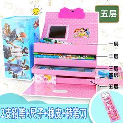 五层三层密码锁文具盒韩版多层多功能文具盒大容量铅笔盒笔袋男女
