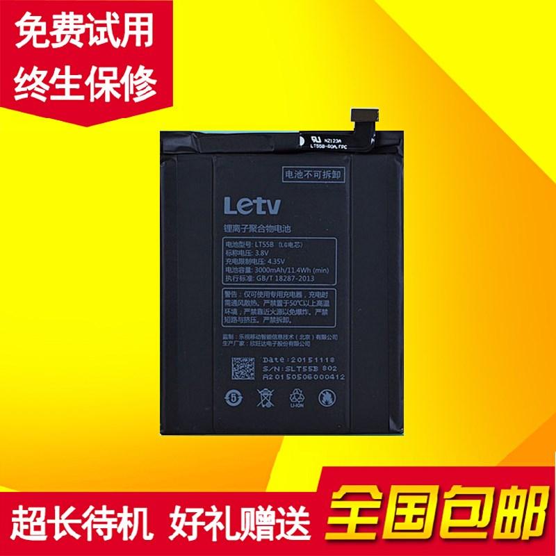 乐视2乐视1乐1/1S原装X500 乐1pro手机X600 X608 X620 X800电池
