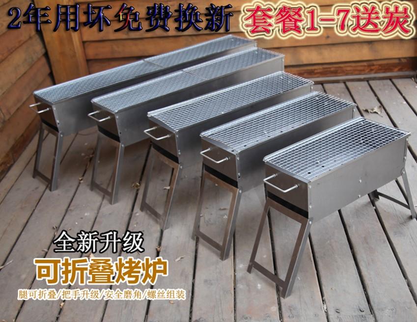烧烤炉子户外折叠家用木炭烧烤架子全套烧烤工具加厚便携3人-5人